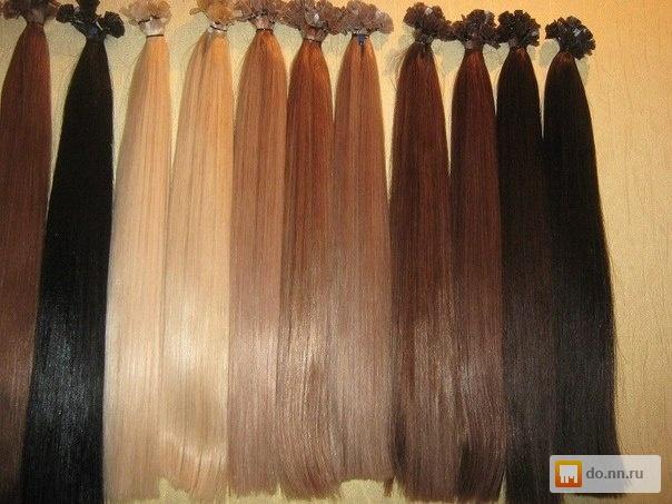 Где можно купить волосы для наращивания недорого