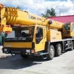 Аренда автокрана 50 тонн 42(56) метров, Нижний Новгород