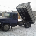Услуги самосвала, Нижний Новгород