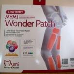 Пластырь для похудения mymi Wonder Patch LowBody, Нижний Новгород