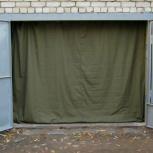 Брезентовая штора в гараж, Нижний Новгород