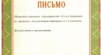 Куда послать письмо с отказом от гражданства украины