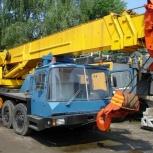 Аренда автокрана 40 тонн 27 метров, Нижний Новгород