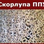 Скорлупа ппу, трубная скорлупа, теплоизоляция труб, Нижний Новгород