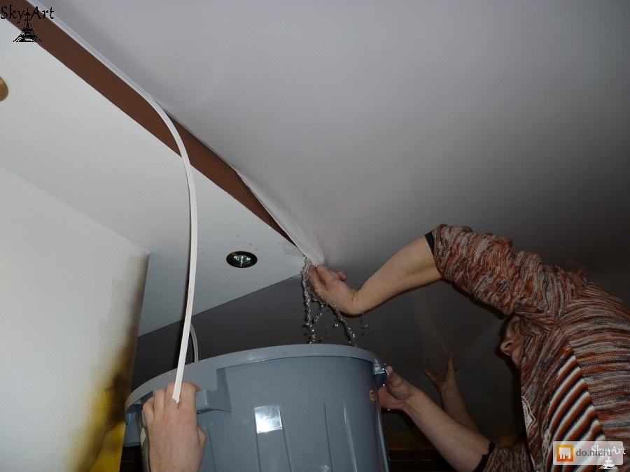 здесь что будет с натяжным потолком если затопят соседи Серанис