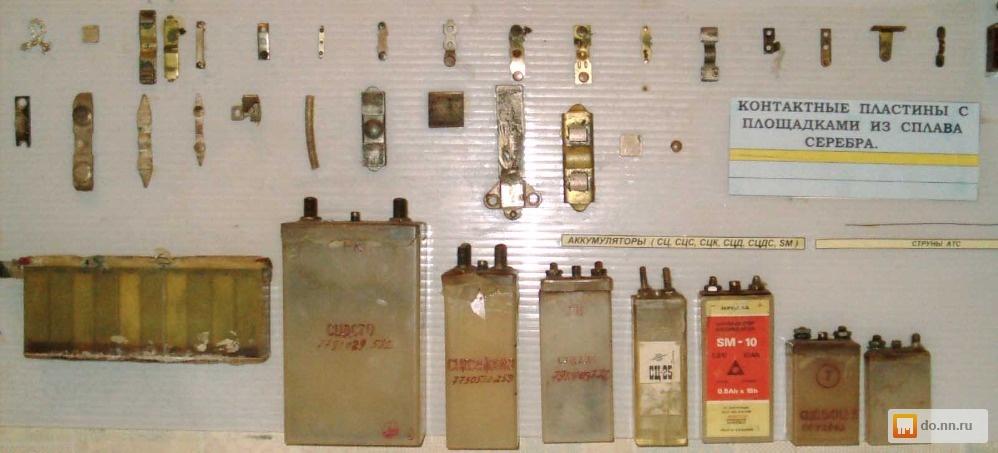 мужчин ктп конденсатор содержание дм Jean