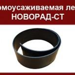 Термоусаживаемая лента Новорад-СТ, Нижний Новгород