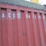 Тент на контейнер, Нижний Новгород