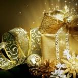 Уборка до Нового года и Рождества, Нижний Новгород