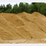 Карьерный песок в мешках и валом с доставкой, Нижний Новгород