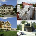 Проекты Проектирование домов и коттеджей Строительство Отделка, Нижний Новгород