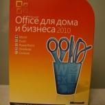 Купим лицензионное ПО от Майкрософт, Нижний Новгород