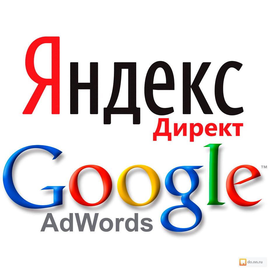 Ценой рекламы яндекс директе